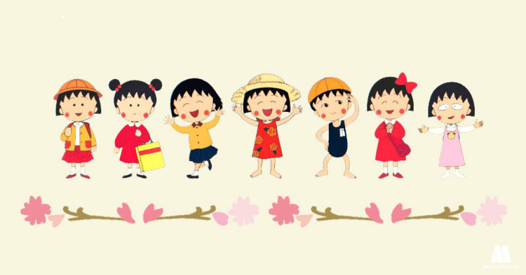 poses, Chibi Maruko Chan serie anime dibujos niños, kids, animation TV show