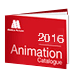 animation-catalogue-2016